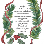 Christmas Greenery - Bible verse
